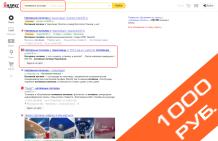 Базовые тарифы на создание сайтов сделать слайд сайте